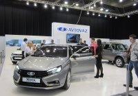 Лада Веста на форуме «Автопром. Автокомпоненты - 2014»